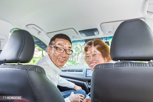 817334706 istock photo asian senior couple 1146360250
