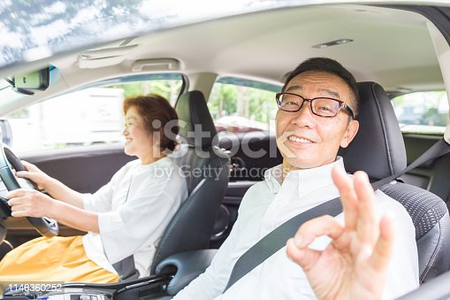 817334706 istock photo asian senior couple 1146360252
