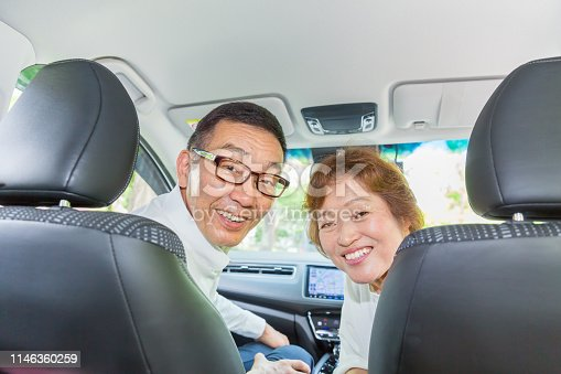 817334706 istock photo asian senior couple 1146360259