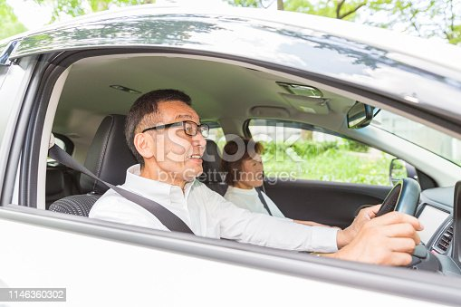 817334706 istock photo asian senior couple 1146360302