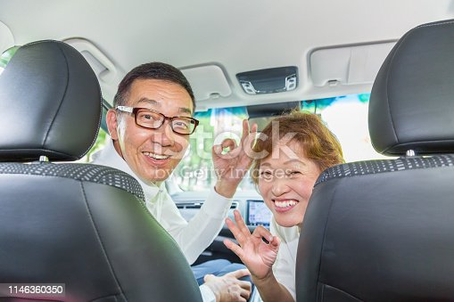 817334706 istock photo asian senior couple 1146360350