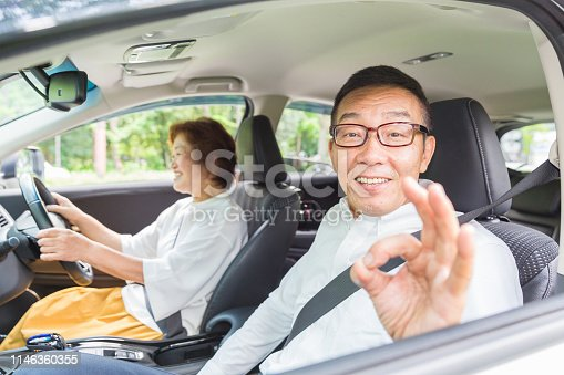 817334706 istock photo asian senior couple 1146360355