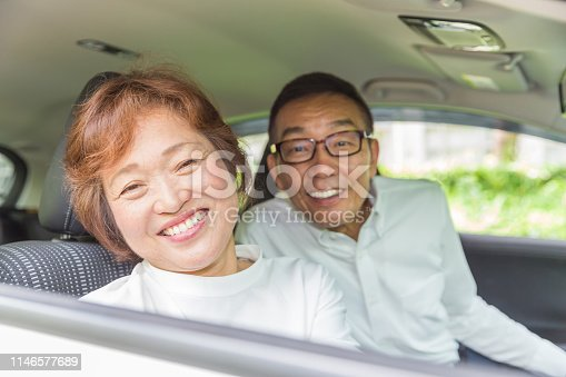 817334706 istock photo asian senior couple 1146577689