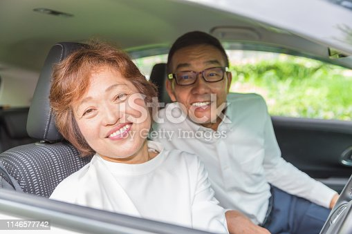 817334706 istock photo asian senior couple 1146577742