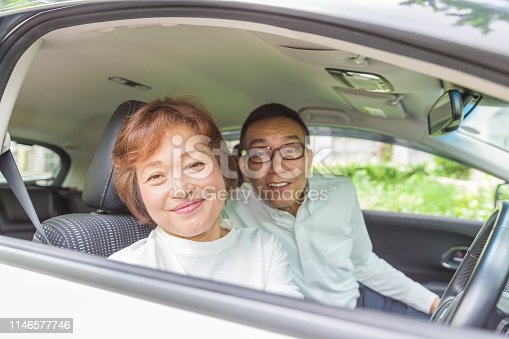817334706 istock photo asian senior couple 1146577746