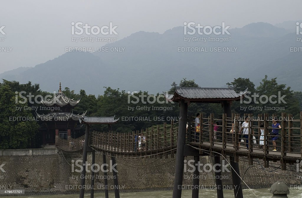 Asian Suspension Bridge on the minjiang rive royalty-free stock photo