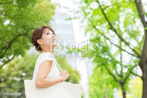 istock asian woman 1147437529