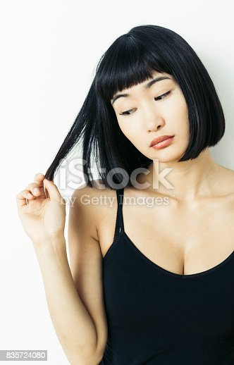 Worried Japanese woman