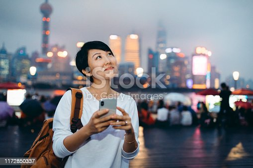 Asia, China - East Asia, Shanghai, Women, Travel, Smart Phone