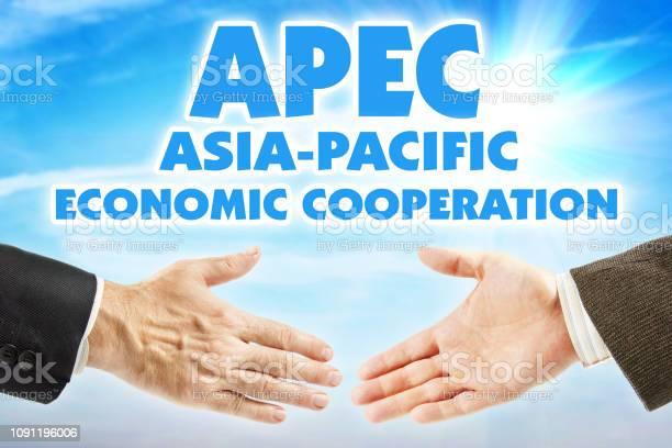 アジア太平洋経済協力会議apecアジア太平洋地域の国の国際的な組織 ...