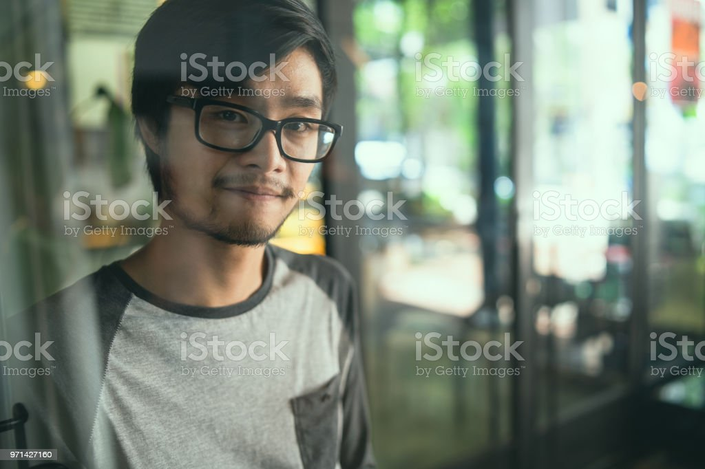 Aspiration of young asian man. stock photo