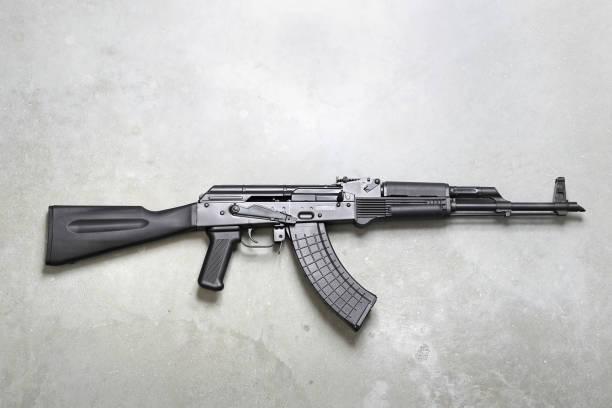 Angriff Gewehr – Foto