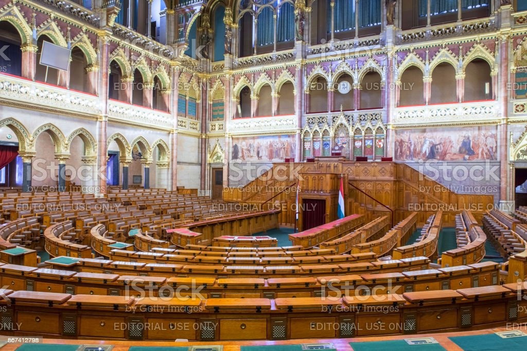 Assembly hall of Hungarian parliament stock photo