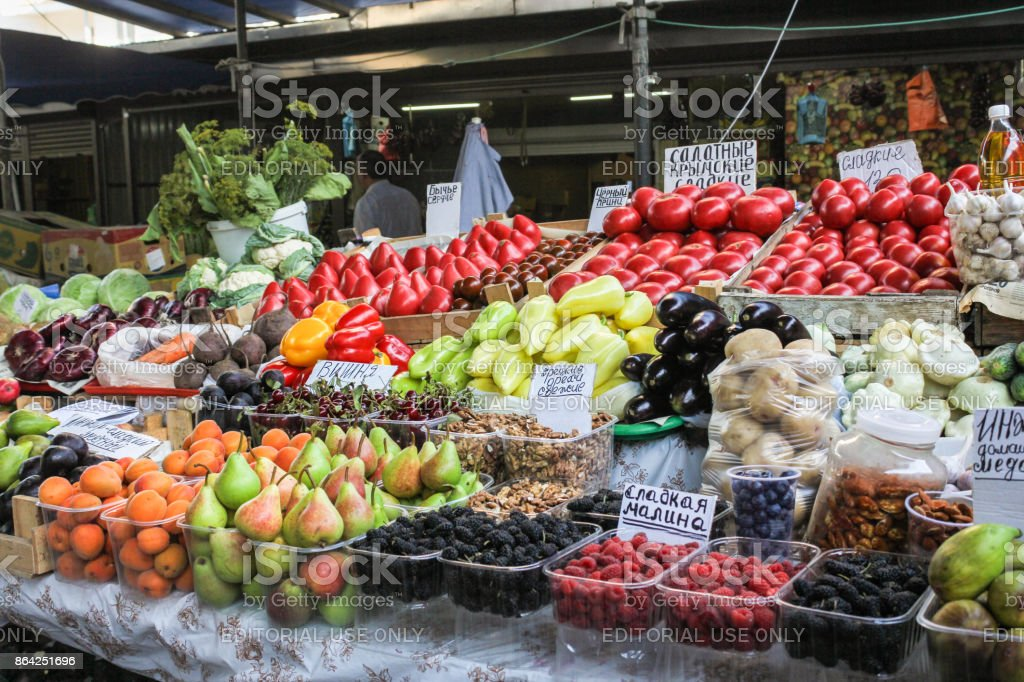 Assortment of the southern market. royalty-free stock photo