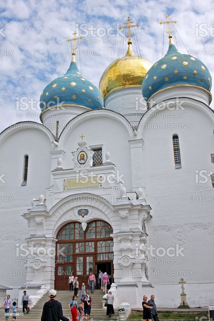 Assumption Cathedral in Sergiyev Posad, Russia royalty-free stock photo