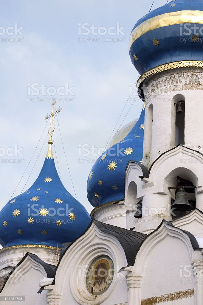 Assumption Cathedral Trinity Lavra of St. Sergius Sergiyev Posad Russia royalty-free stock photo