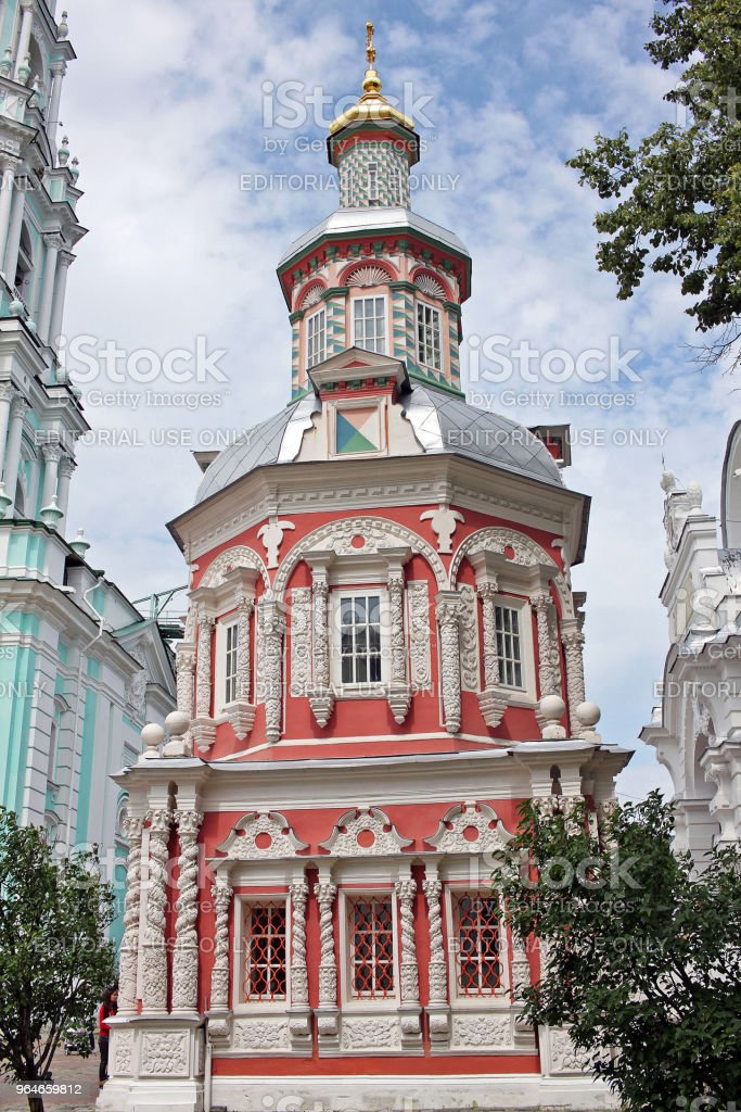 Assumption chapel over the well in Trinity Sergius Lavra. Russia royalty-free stock photo