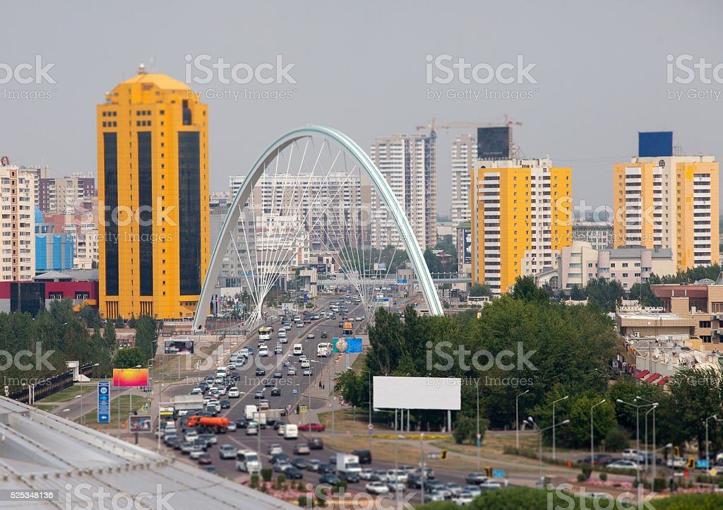 Astana City stock photo