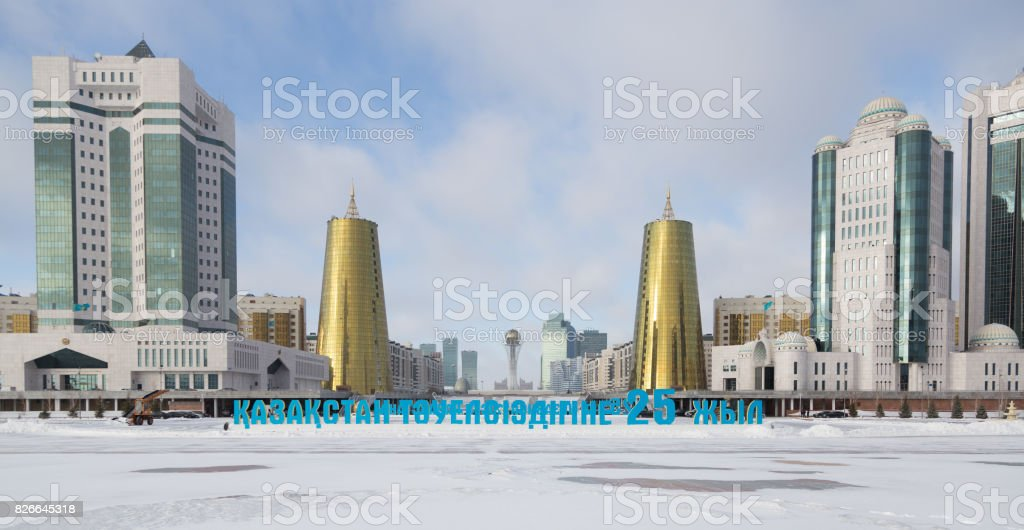Astana, the capital of Kazakhstan. stock photo