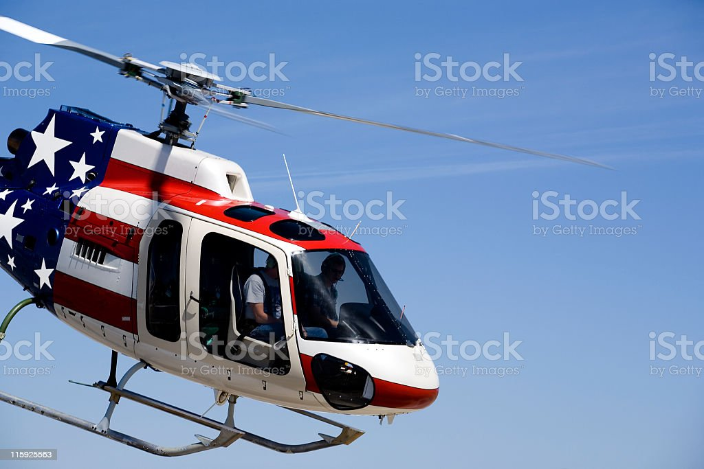 Astar Helicopter stock photo
