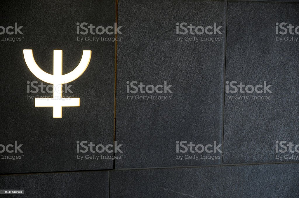 Astrological Symbol For Neptune Stock Photo More Pictures Of
