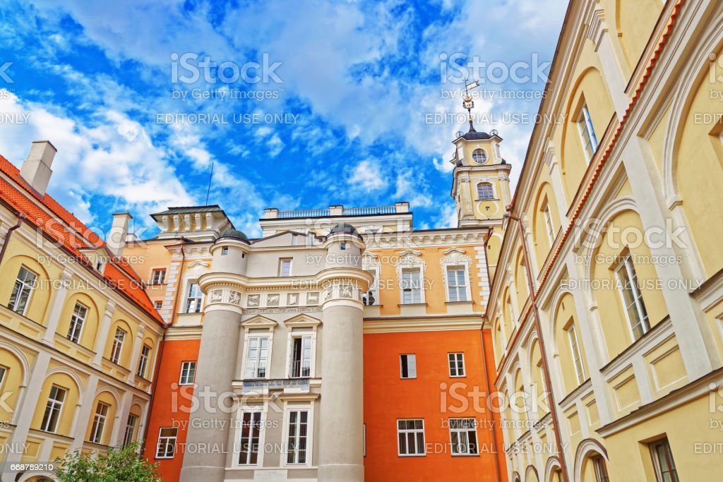 Astronomical Observatory tower and courtyard of Vilnius University stock photo