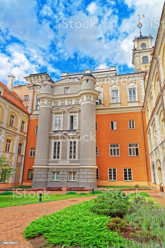 Astronomical Observatory tower at courtyard of Vilnius University stock photo