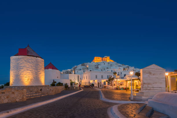 Astypalaia Chora , dodecanese island stock photo