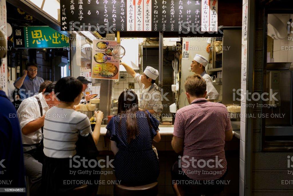 At Night of Omoide Yokocho stock photo