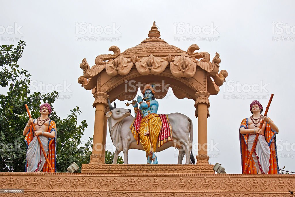 At the birtplace of Shri Krishna stock photo