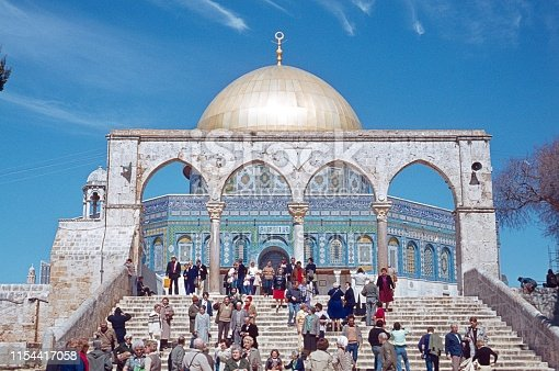 Jerusalem, Israel, 1976. At the Dome of the Rock