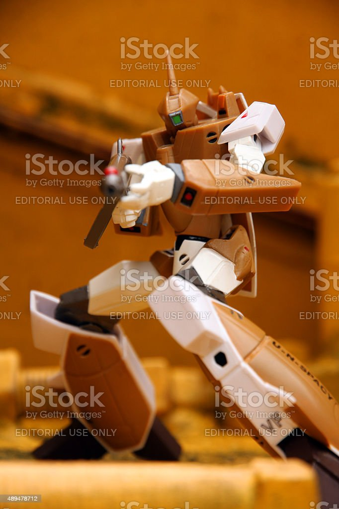 At the End of the Gun stock photo