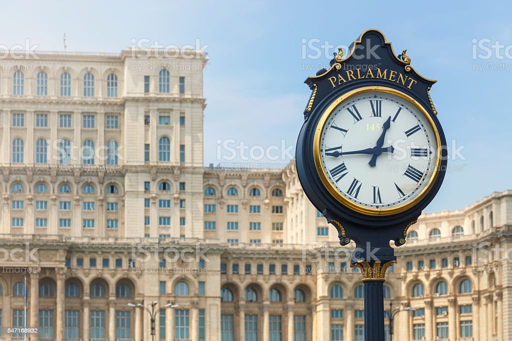 At the Palace of Parliament, Bucharest stock photo