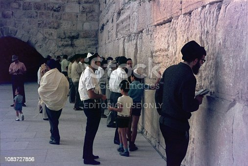 Jerusalem, Israel, 1980. Praying at the Wailing Wall in Jerusalem.