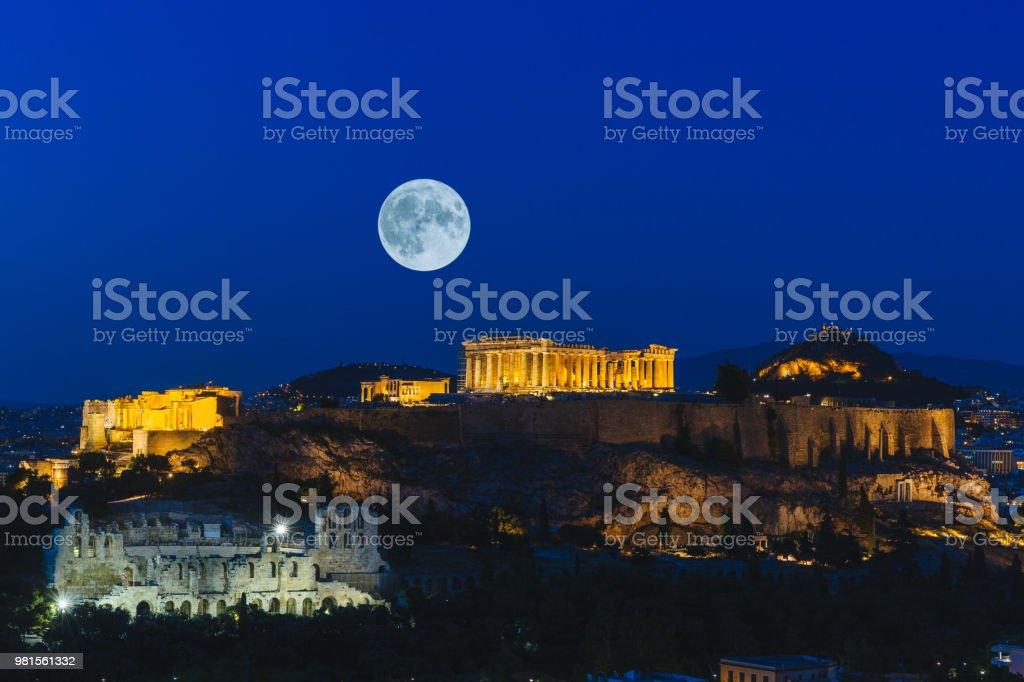 Athenian Acropolis Greece stock photo