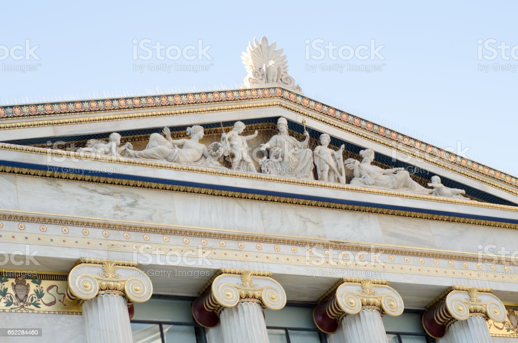 Athens academy greece stock photo