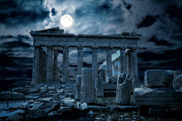 Athens at night, Greece stock photo