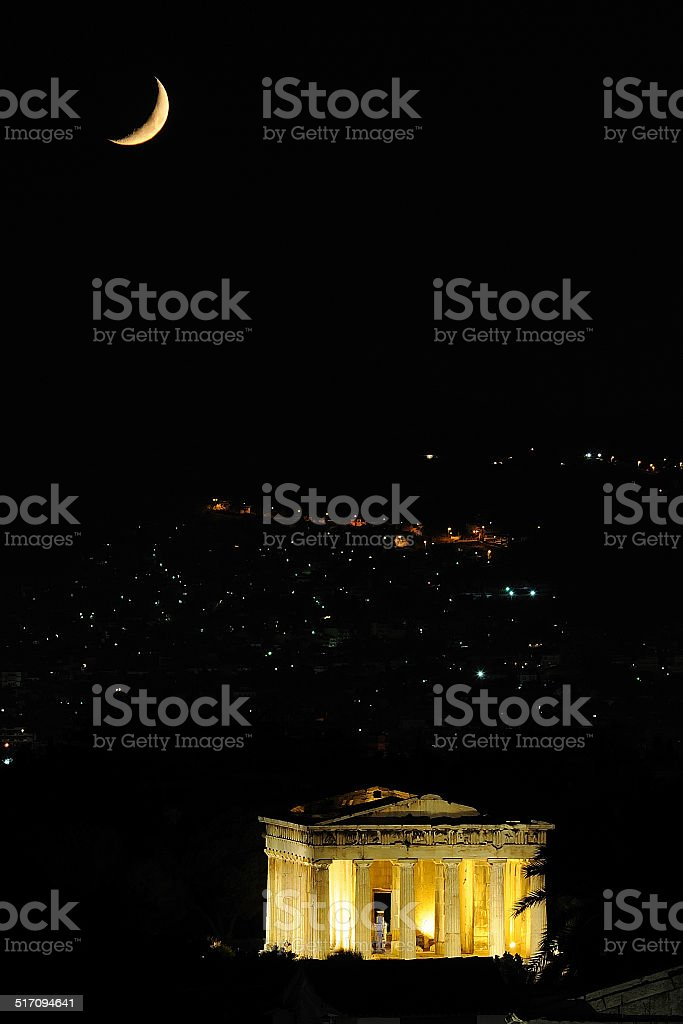 Athens by night stock photo