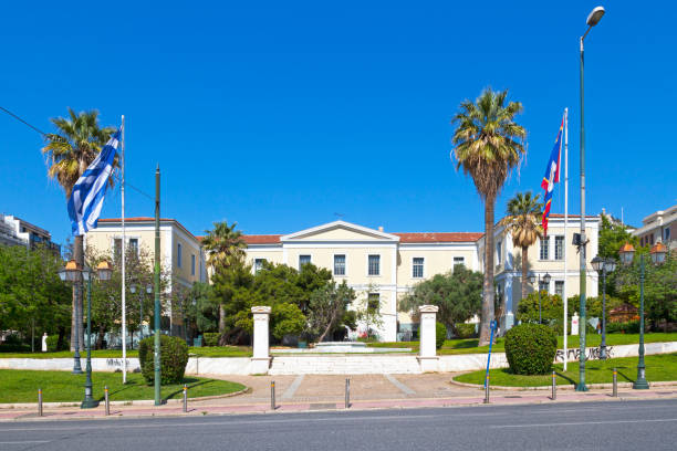 Athen's culture centre stock photo