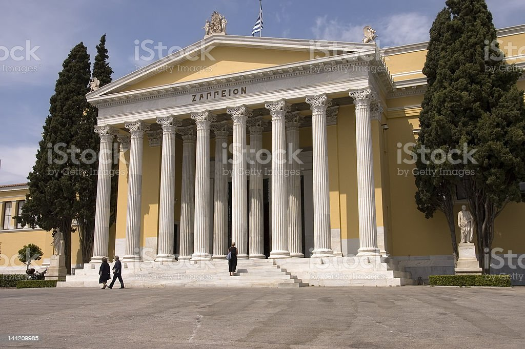 Athens exhibition Hall stock photo