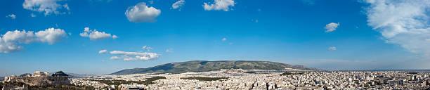 Athen's Skyline stock photo