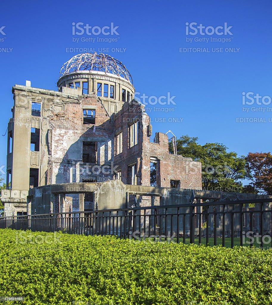 Atomic bomb dome. Hiroshima. Japan royalty-free stock photo