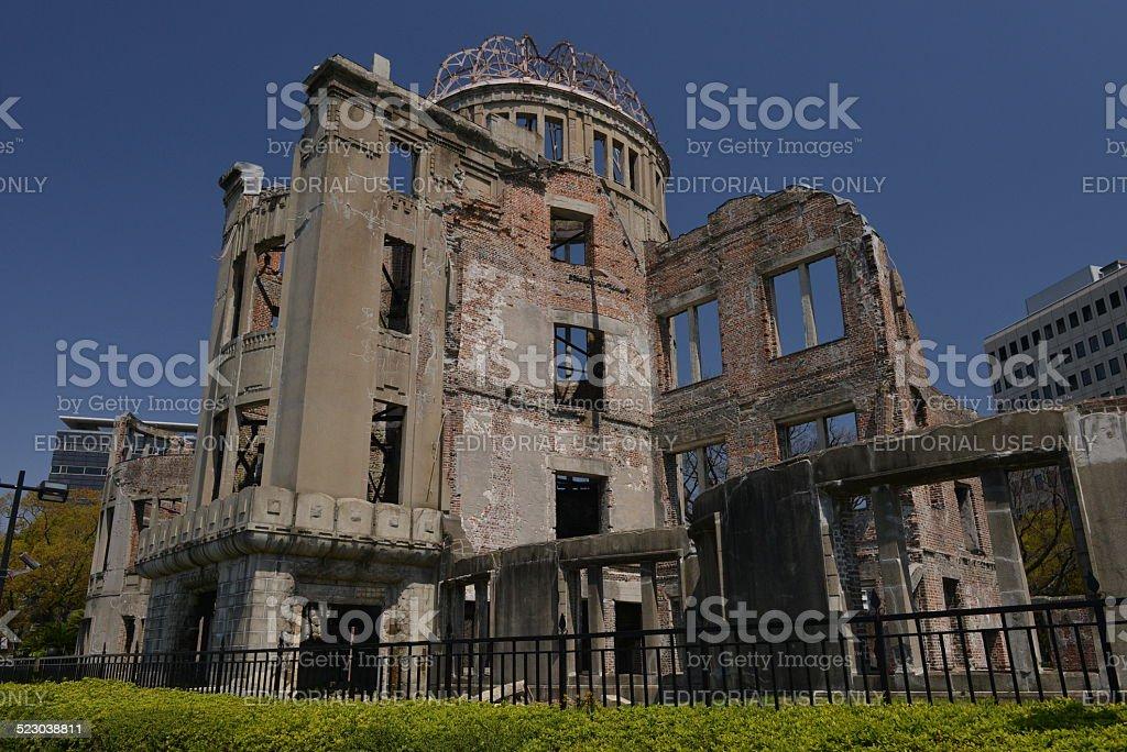Atomic Bomb Dome, Hiroshima stock photo