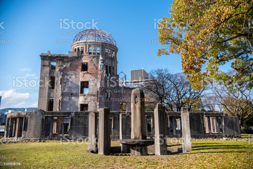 Atomic Bomb Dome in Hiroshima, Japan 24 march 2019 - Hiroshima, Japan: Atomic Bomb Dome in Hiroshima, Japan Accidents and Disasters Stock Photo