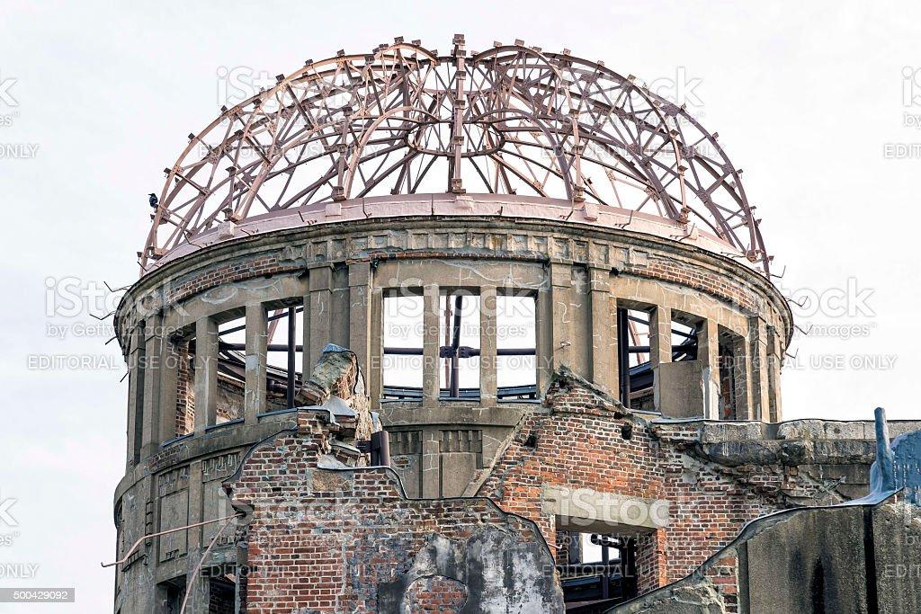 Atomic Bomb Dome in Hiroshima Peace Memorial Park, Japan stock photo