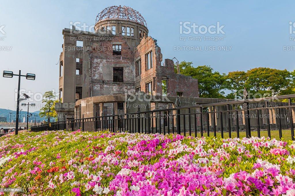 Atomic Bomb Dome in Hiroshima stock photo