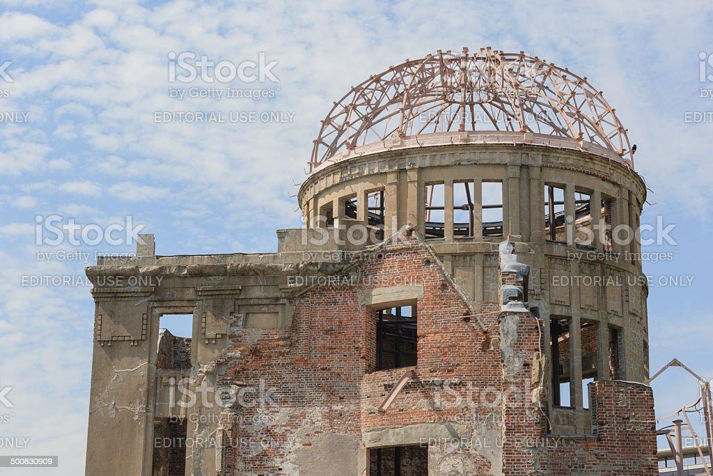 Atomic bomb dome memorial in Hiroshima, Japan stock photo