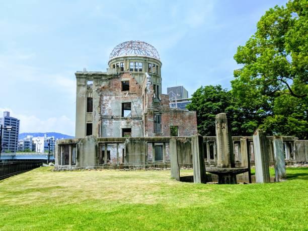 atomic bomb dome - hiroshima zdjęcia i obrazy z banku zdjęć