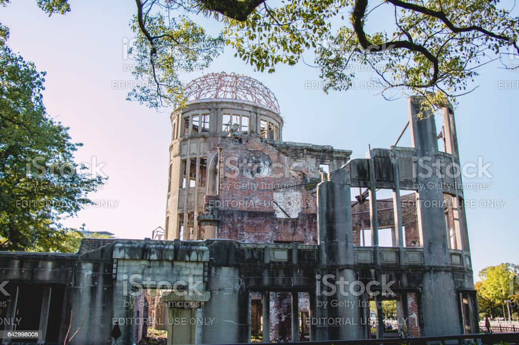 Atomic Dome, Hiroshima Peace Memorial World war II stock photo