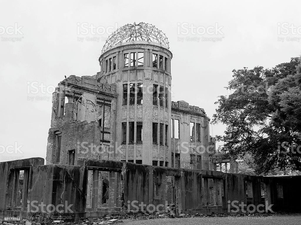 Atomic dome stock photo